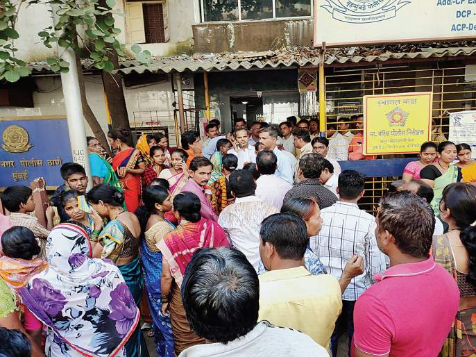 Due to the death of the girl, the residents were aggressive and organized a protest at Tilaknagar police station | मुलीच्या मृत्यूमुळे रहिवासी आक्रमक, टिळकनगर पोलीस ठाण्यावर मोर्चा