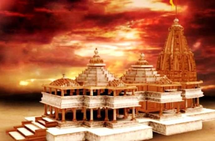 On August 5, 'Ramdhun' will be played at 300 places in the city   ५ ऑगस्ट रोजी नागपुरात ३०० ठिकाणी 'रामधून' वाजवणार