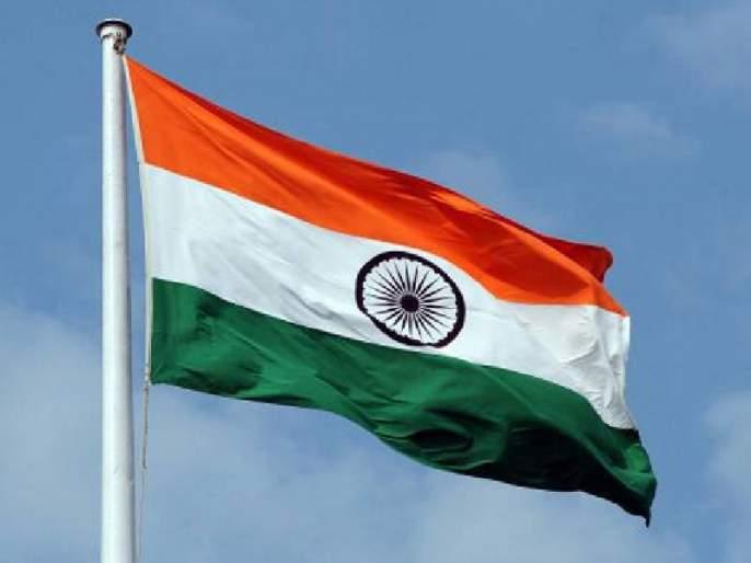 National Flag on 150 feet high at Powai, Mumbai | पवईत १५० फूट उंचीवर राष्ट्रध्वज, नागरीवस्तीतील पहिलाच उपक्रम