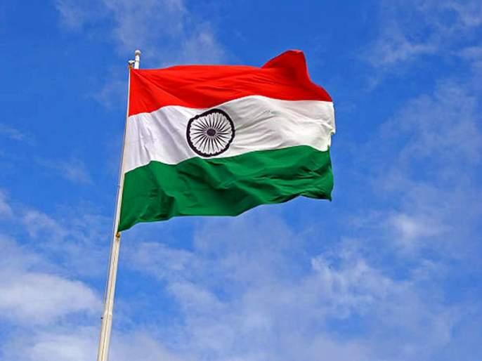 No flag hoisting at the social forestry office at Dharur, panchnama from the tehsil | धारूर येथील सामाजिक वनिकरण कार्यालयात ध्वजारोहण झाले नाही,तहसीलकडून पंचनामा