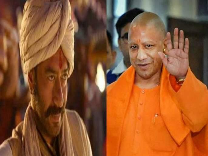 'Tanhaji movie' tax-free in Uttar Pradesh, when in Chhatrapati's shivaji maharaj's Maharashtra? | उत्तर प्रदेशात 'तानाजी' करमुक्त, छत्रपतींच्या महाराष्ट्रात कधी?