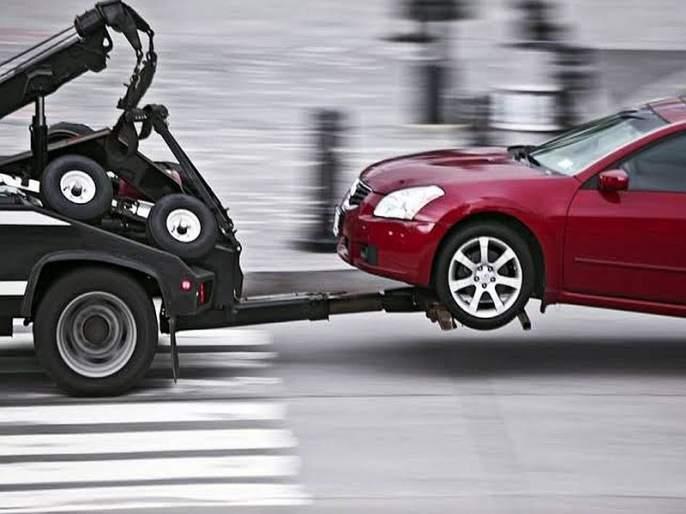 The towing car was stolen in mumbai | टोइंग केलेली कारच चोरीला...