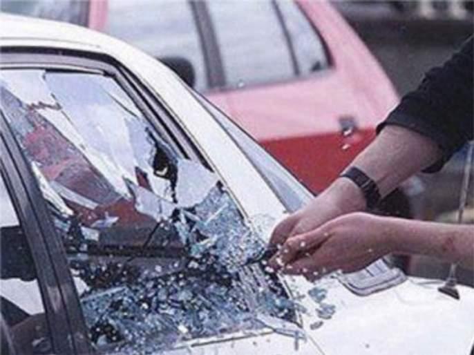 Eight vehicles breaken in Dattwadi for terrorism creatation | दत्तवाडीमध्ये दहशत निर्माण करण्याच्या हेतूने आठ गाड्यांची तोडफोड