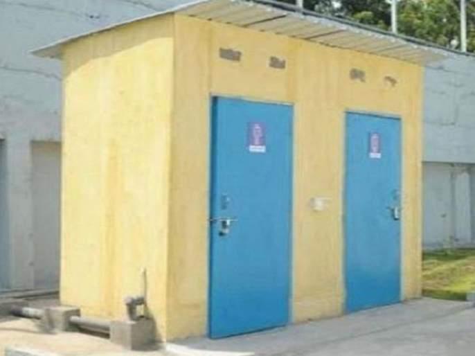 Toilet construction subsidy will be available till December 31 | ३१ डिसेंबरपर्यंतच मिळणार शौचालय बांधकामाचे अनुदान