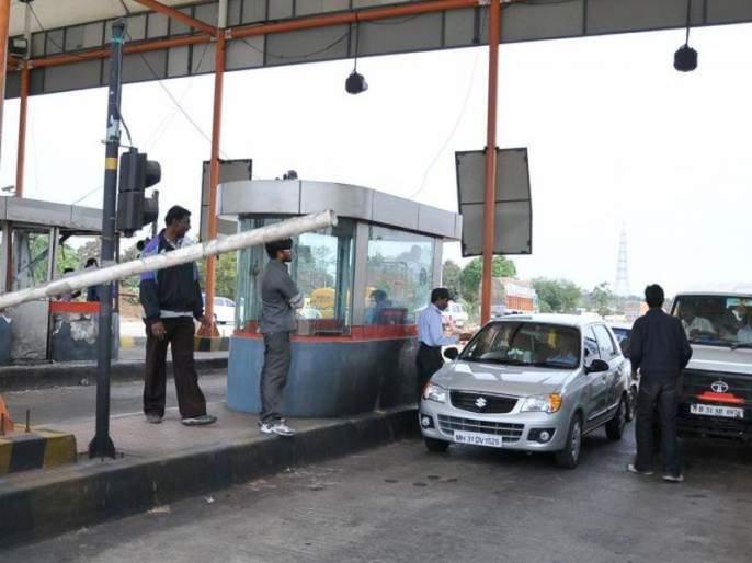 Changes in toll collection contract on Mumbai-Pune Express Highway   मुंबई-पुणे द्रुतगती महामार्गावरील टोल वसुली ठेकेदारात बदल