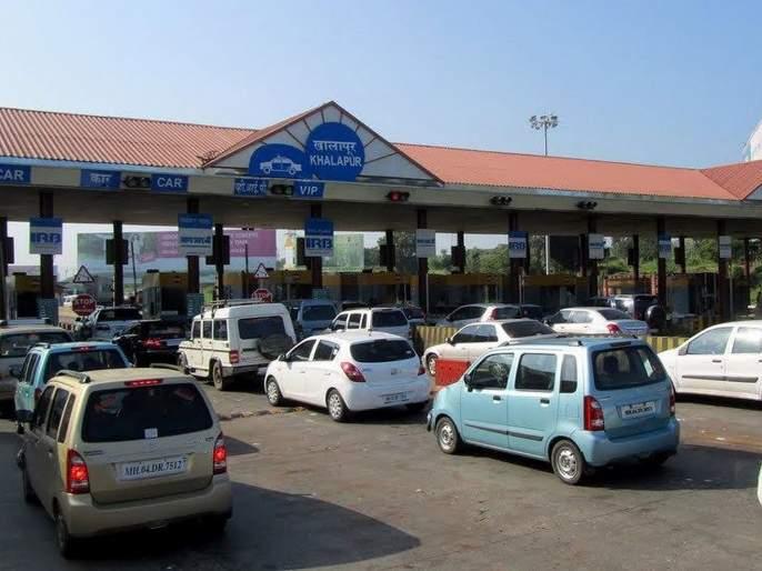 Toll on Mumbai-Pune highway will remain | मुंबई-पुणे महामार्गावरील टोल राहणार कायम