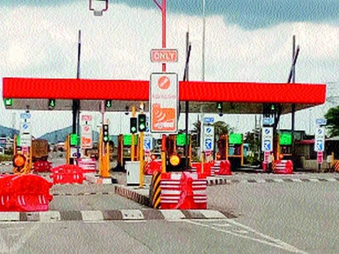 Four-wheeler vehicles will have to pay double tolls if not fastag | फास्टॅग नसल्यास चारचाकी वाहनांना द्यावा लागणार दुप्पट टोल