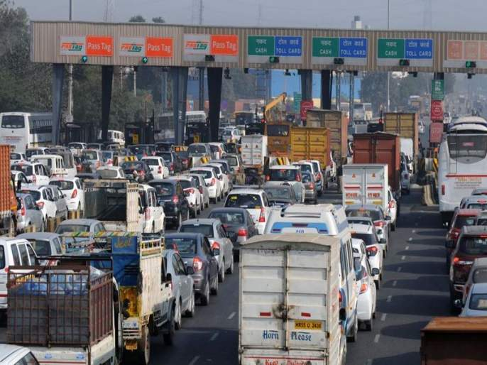 'Fast tag' on toll knots on National Highway from 1st December | १ डिसेंबरपासून राष्ट्रीय महामार्गावरील टोल नाक्यावर 'फास्ट टॅग'