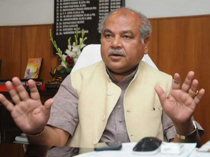 Farmer unions only talk about killing farm laws says union minister Narendra Tomar   काही अदृश्य शक्तींना शेतकरी आंदोलनात तोडगा निघू नये असं वाटतंय; कृषी मंत्र्यांचा निशाणा कोणावर?