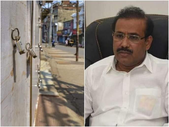 maharashtra health minister rajesh tope on coronavirus lockdown in state given clarification | ... म्हणून आपल्याला शेवटचा पर्याय म्हणून लॉकडाऊनचा विचार करावा लागतोय : राजेश टोपे