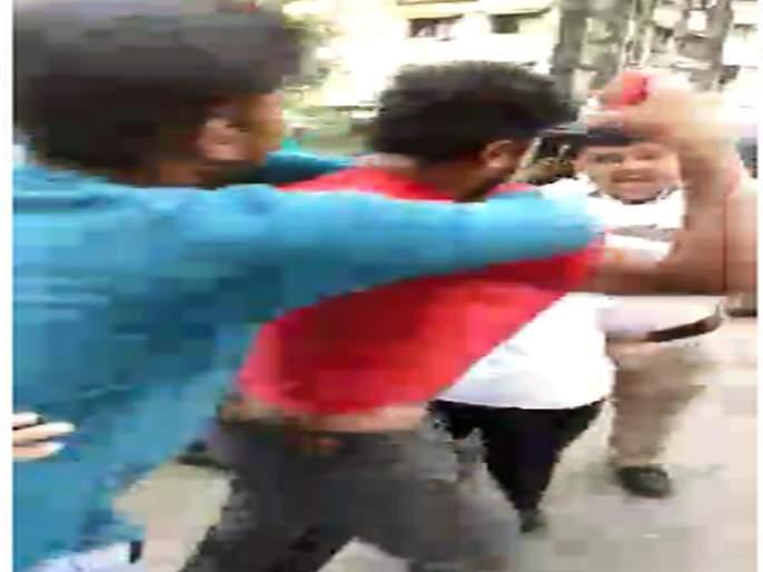Shocking! Police brutally beaten; Trio arrested in mumbra | धक्कादायक! पोलिसाला बेदम मारहाण; त्रिकुटाला अटक
