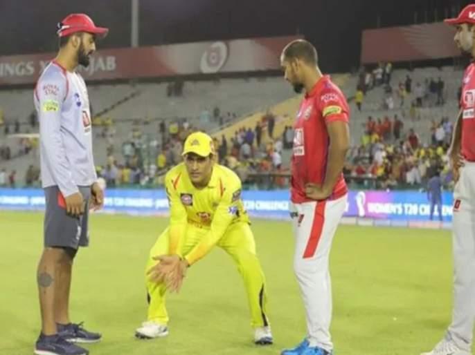 IPL 2019: When MS Dhoni gives training to young wicket-keepers ... | IPL 2019 : जेव्हा धोनी देतो युवा यष्टीरक्षकांना शिकवणी...