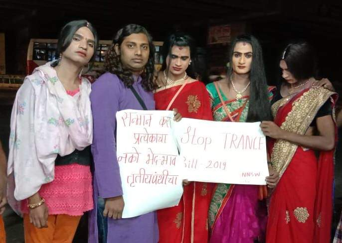 transgenders new fight for their rights.. | नवा लढा!