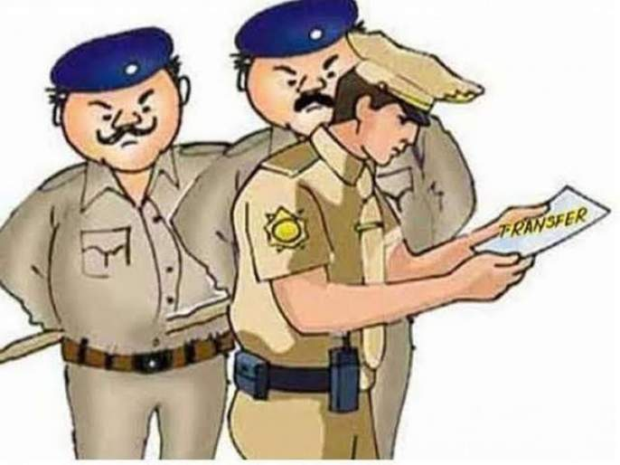 Administrative transfers of Assistant Police Inspector and Sub Inspectors in Washim District!   वाशिम जिल्ह्यातील सहायक पोलिस निरीक्षक, उपनिरीक्षकांच्या प्रशासकीय बदल्या!