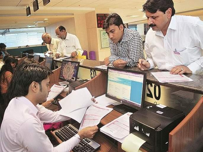 jk bank banking associate recruitment 2020: sarkari naukri on 1850 post in Jammu kashmir, ladakh | सरकारी बँकेत नोकरीची मोठी संधी सोडू नका; 1850 जागांवर भरती