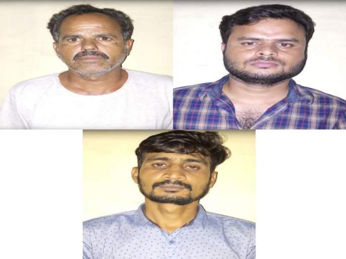 Booked crores rupees air tickets by hacking payment gateway; Trio arrested | पेमेंट गेटवे हॅक करून करोडोंची विमान तिकीटं केली बुक; त्रिकुटाला केलीअटक