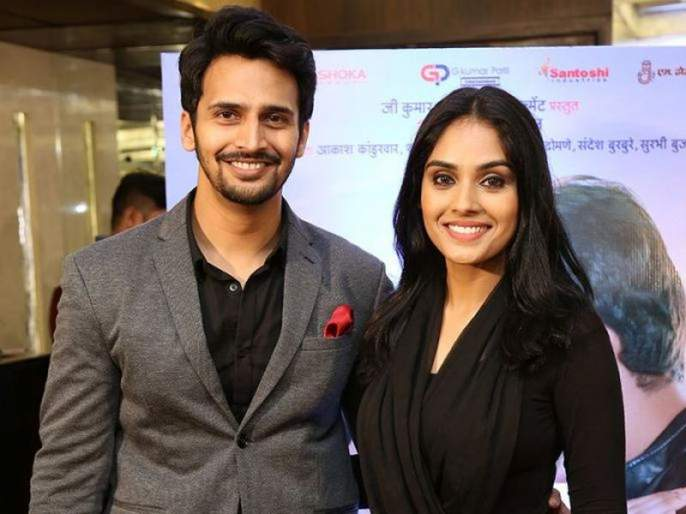Bhushan Pradhan-Pallavi Patil's Fresh couple in movie 'tu tithe asave' | भूषण प्रधान- पल्लवी पाटीलची फ्रेश जोडी 'तू तिथे असावे' सिनेमात