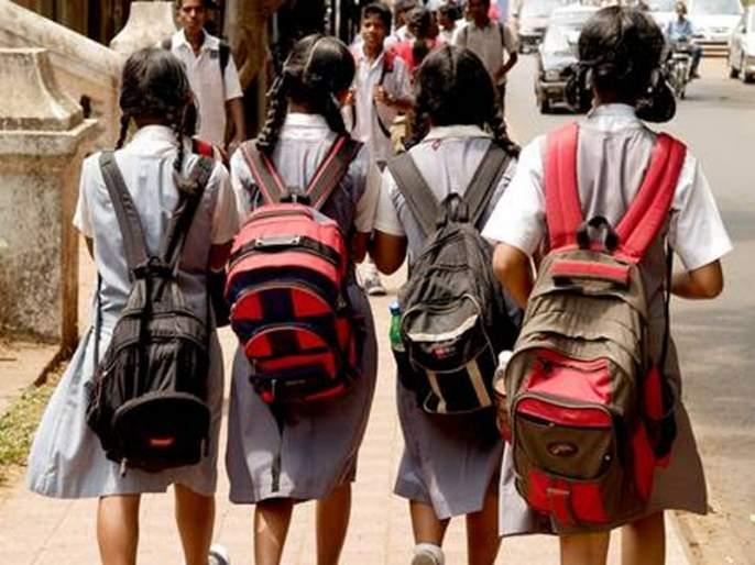 Tuning of school program for the determination of schools in the state | राज्यातील शाळांची निश्चितीसाठी सगुण विकास कार्यक्रम