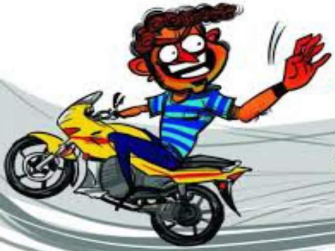 Vehicle theft session continues in Pimpri Chinchwad! Six vehicles including three expensive two-wheelers stolen | पिंपरी चिंचवडमध्ये वाहन चोरीचे सत्र सुरूच ! तीन महागड्या दुचाकीसह सहा वाहने चोरीला