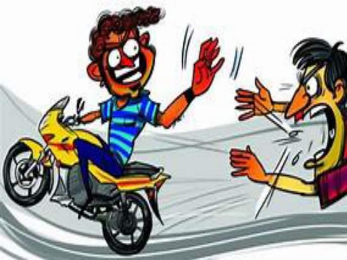 Vehicles Theft was started in Pune city | पुणे शहरातील वाहनांच्या वर्दळीबरोबरच वाहनचोऱ्यांना सुरुवात;गेल्या ५ महिन्यात वाहन चोरींच्या गुन्ह्यात घट