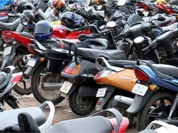 Thieves robbed bikes of rs one lakh two thousand from Pimpri-Chinchwad | पिंपरी-चिंचवड शहरातून चोरट्यांनी पळविल्या एक लाख ४० हजारांच्या दुचाकी