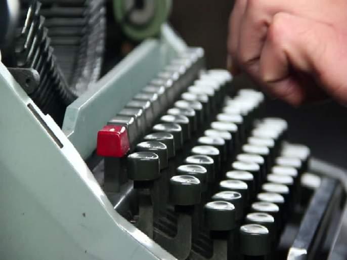 Computer typing risk threat   संगणक टंकलेखनाचा अभ्यासक्रम धोक्यात