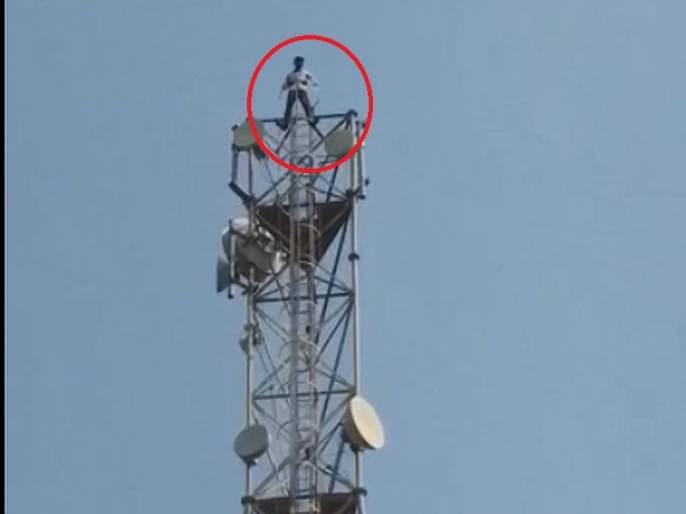 Maharashtra Government Video: Uddhav Saheb, Mahayutichacha government in the state, ShivSainik agitation on tower | Maharashtra Government Video: 'उद्धवसाहेब, राज्यात महायुतीचंच सरकार यावं', शिवसैनिकाचं टॉवरवरून आंदोलन