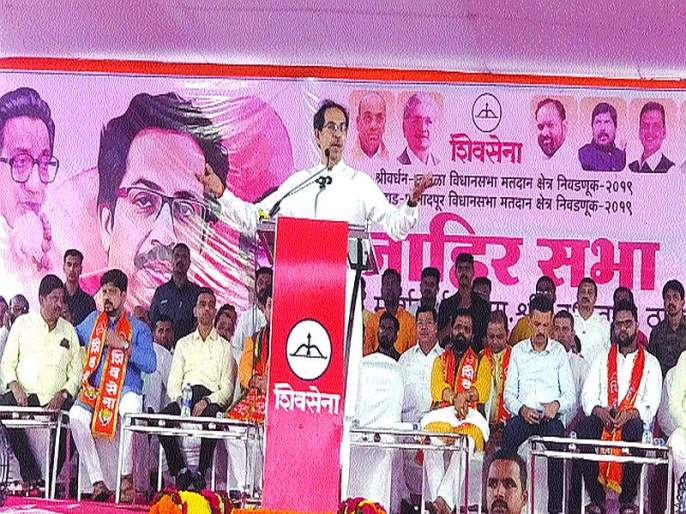 Shiv Sena's commitment to the people | शिवसेनेची बांधिलकी जनतेप्रति
