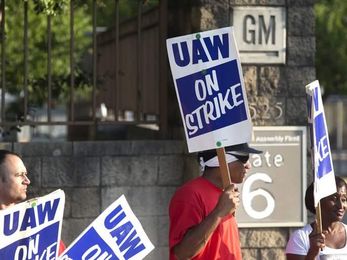 General Motors in trouble; During the recession 48,000 workers were on strike | जनरल मोटर्स अडचणीत; मंदीच्या काळातच 48 हजार कर्मचारी संपावर
