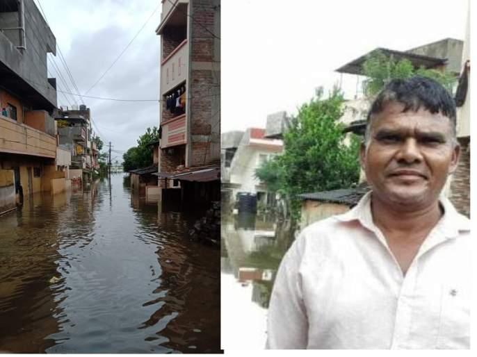 'Dry' left town; 'flood' ended life..! | 'कोरड्या'मुळे गाव सोडले; 'ओल्या'मुळे जीवन संपले..!