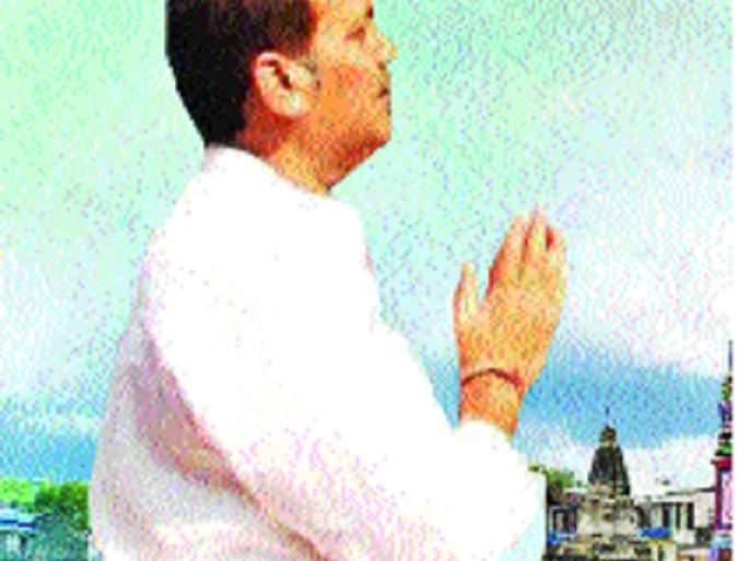 Udayan Raju changed ...: attention to development works | उदयनराजे बदललेत... : विकासकामांकडे लक्ष