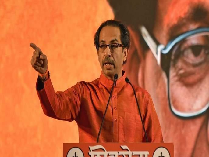 Lok Sabha elections 2019 - Uddhav Thackeray clarified on Gandhinagar visit | भगव्याची ज्यांना 'ऍलर्जी' आहे, त्यांच्या पोटात दुखणारच - उद्धव ठाकरे