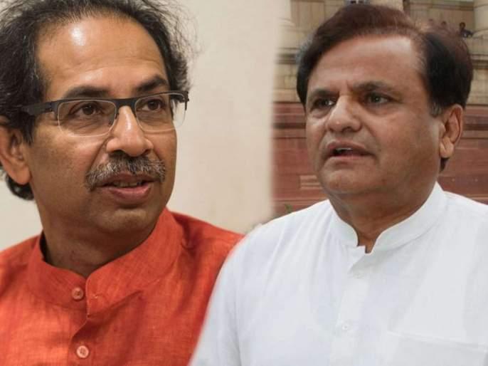 Maharashtra Election : Meeting between Uddhav Thackeray and Ahmed Patel last night | Maharashtra Government: उद्धव ठाकरे आणि अहमद पटेल यांच्यात मंगळवारी रात्री बैठक, अंतिम फॉर्म्युला ठरला?