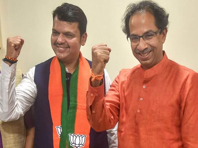 Maharashtra Exit Poll bjp shiv sena will get 204 seats congress ncp will 69 get seats predicts exit poll | Maharashtra Exit Poll: महायुती सत्ता राखणार; द्विशतक गाठणार; महाआघाडी पुन्हा सत्तेपासून दूर