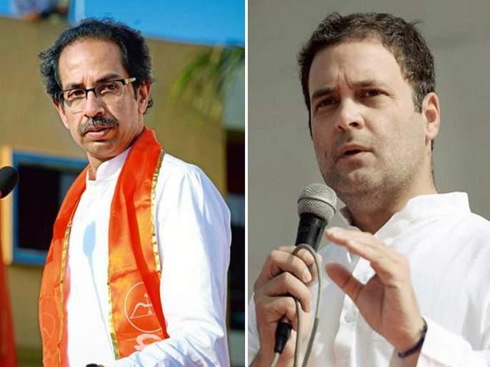 cm Uddhav Thackeray should beat Rahul Gandhi with shoes in public for insulting Savarkar says grandson Ranjit | उद्धव ठाकरेंनी जाहीरपणे राहुल गांधींना जोडे मारावेत; सावरकरांच्या नातवाची संतप्त भावना