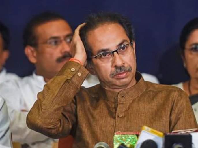 Will Uddhav Thackeray hold the post of Home Minister | स्वतंत्र गृहमंत्र्यासाठी आग्रही असणारे उद्धव ठाकरे गृहखाते नाकारतील का ?