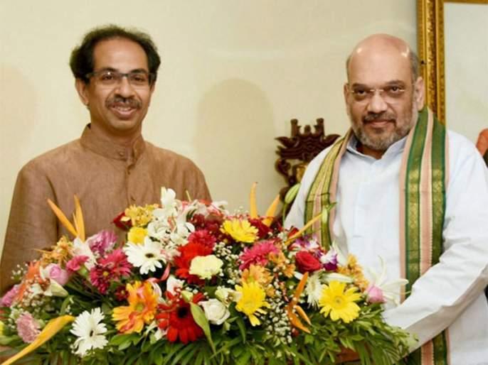 Amit Shah's Uddhav Thackeray invites; Shivsena ministers will discuss the issue | अमित शाहांचेउद्धव ठाकरेंना आमंत्रण;शिवसेनेच्या मंत्र्यांबाबत होणार चर्चा