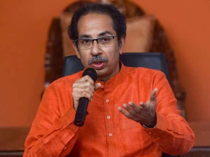 will take decision in two days about maratha reservation says cm uddhav thackeray   उद्या किंवा परवा निर्णय जाहीर करू; सरकार खंबीरपणे मराठा समाजासोबत- मुख्यमंत्री