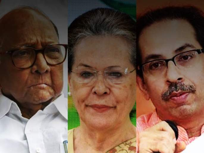 Maharashtra Election 2019 congress ncp shiv sena makes draft about common minimum program to form government | महाराष्ट्र निवडणूक 2019: महाशिवआघाडीचा मसुदा तयार; सोनियांच्या भेटीसाठी शरद पवार दिल्लीला जाणार