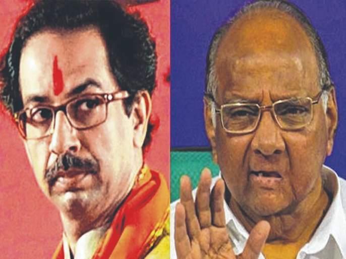 Maharashtra Election 2019: Support the Shiv Sena to avoid midterm elections | महाराष्ट्र निवडणूक 2019: मध्यावधी निवडणूक टाळण्यासाठी आघाडीचा शिवसेनेला पाठिंबा