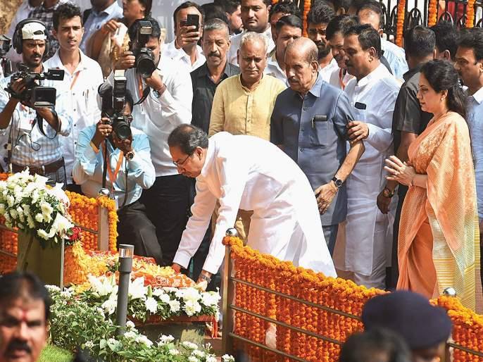 Balaji Saheb Thackeray's memorial on Shivaji Park   बाळासाहेब ठाकरे यांच्यास्मृतिदिनी शिवाजी पार्कवर राजकीय मांदियाळी!
