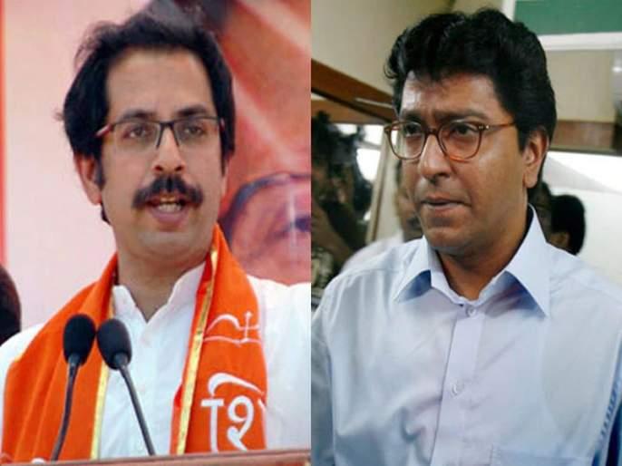 Thackeray vs Thackeray in Maharashtra politics! | राज ठाकरेंसाठी तीन प्रश्न; ज्याची उत्तरं ठरवतील मनसेचं भवितव्य!