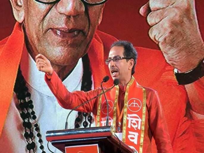Uddhav Thackeray attack on Congress-NCP | आघाडीच्या भ्रष्टाचाराचे वर्णन करण्यासाठी बाराखडी कमी पडेल, उद्धव ठाकरेंचा टोला