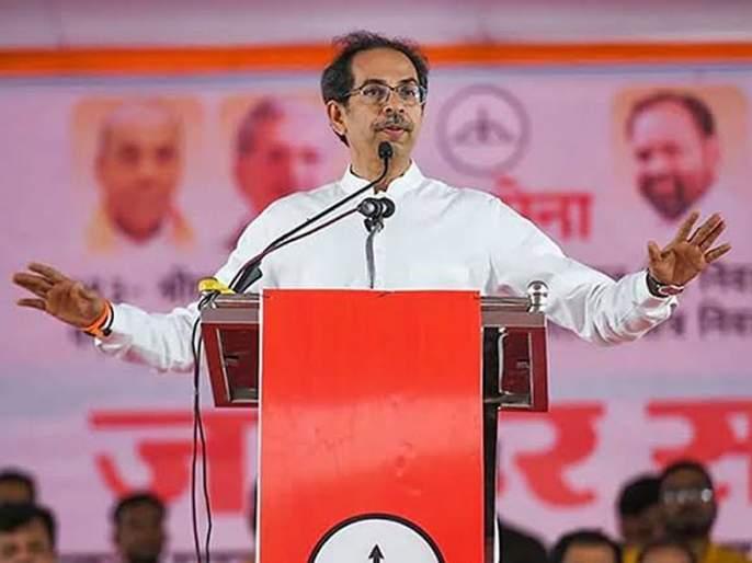 Maharashtra Government: Sir ... You are the Chief Minister; | Maharashtra Government : साहेब... तुम्हीच मुख्यमंत्री व्हा; शिवसेनेच्या आमदारांचे उद्धव ठाकरेंना साकडे