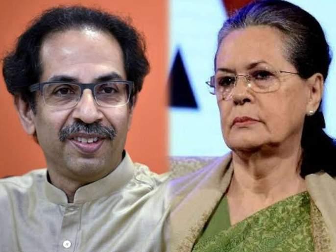Shiv Sena out of 'NDA' due to Sonia Gandhi's terms | सोनिया गांधींच्या अटीमुळेच 'एनडीए'तून शिवसेना बाहेर