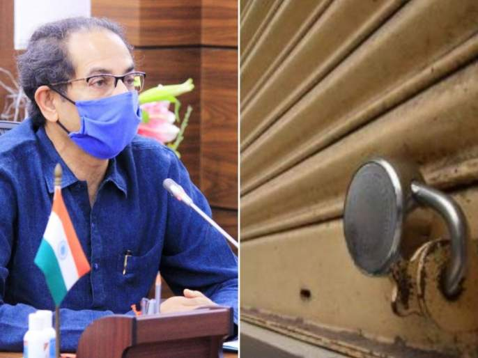 maharashtra lockdown vijay wadettiwar says cm uddhav thackeray likely to take decision in 2 days about strict lockdown   Maharashtra Lockdown: आणखी कडक निर्बंध की लॉकडाऊनच?, मुख्यमंत्री दोन दिवसांत निर्णय घेणार; मंत्र्यांचं सूचक विधान
