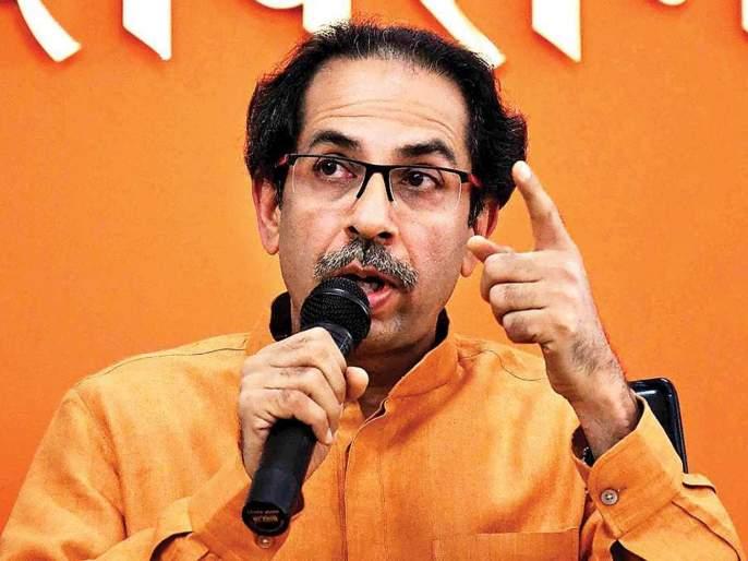 Shiv Sena chief Uddhav Thackeray blames Ola Uber for losses to BEST buses | उद्धव ठाकरेंनीही लावला जावईशोध; 'बेस्ट'च्या तोट्याचा नव्याने बोध!