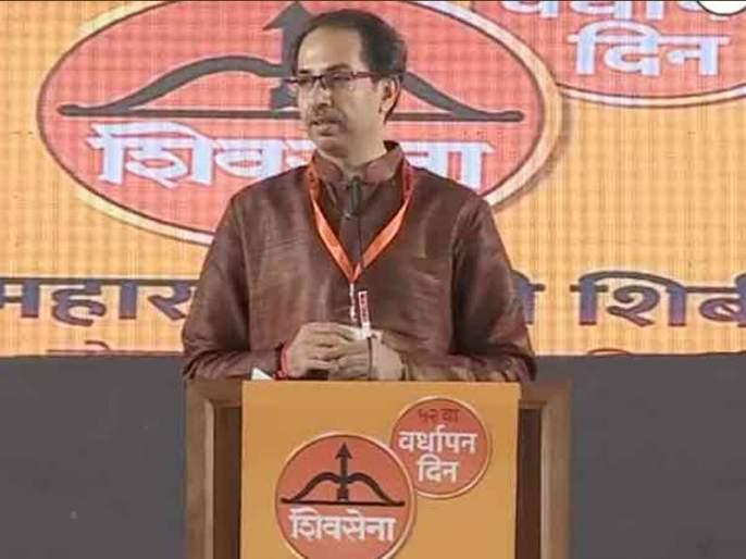 Kalyan Lok Sabha election result 2019: Shinde benefit of Uddhav, Fadnavis meetings   कल्याण लोकसभा निवडणूक निकाल २०१९ : उद्धव, फडणवीसांच्या सभांचा शिंदेंना फायदा