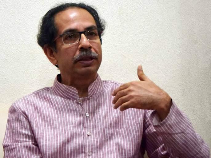 Maharashtra Government : Uddhav Thackeray accepted Chief Minister's request, informed Sanjay Raut | मुख्यमंत्रिपदाचा आग्रह उद्धव ठाकरेंनी स्वीकारला, संजय राऊतांची माहिती