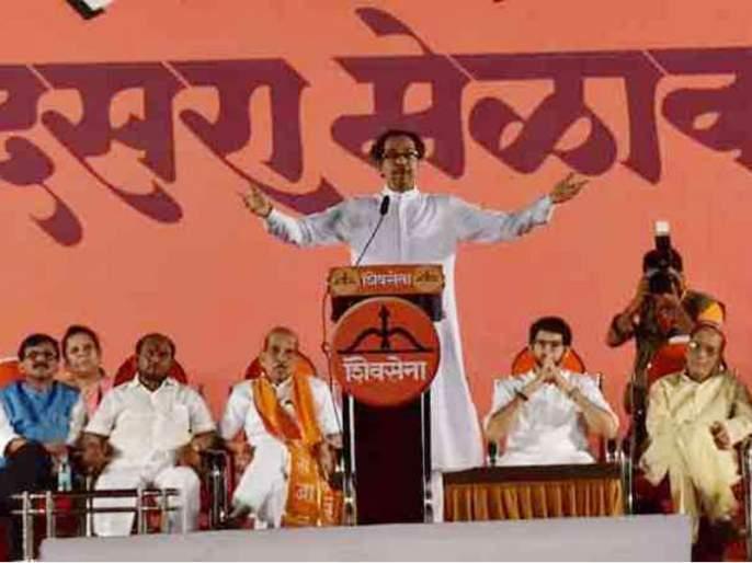 After the independet, Shiv Sena want indirectly alliance | स्वबळानंतर शिवसेनेची पाऊले युतीकडे